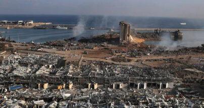 Segítség a bejrúti robbanás károsultjainak